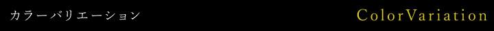 木製ガムランボールカラーバリエーション